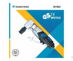 Rongpeng Air Die Grinder Rp7315