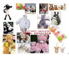 Plush Toys Oem,dongguan Factory