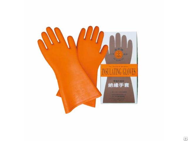 Insulation Gloves