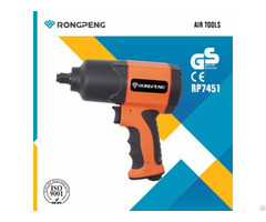 Rongpeng Air Lmpact Wrench Rp7451