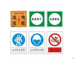Substation Warning Signs