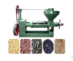 Mini Oil Expeller Press Machine For Sale