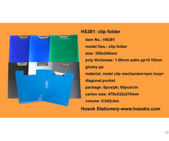 Hs381 Clip Folder