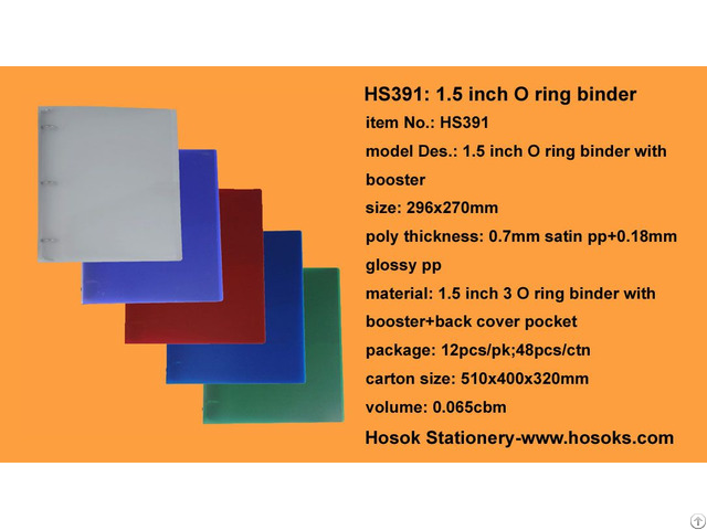Hs391 1 5 Inch O Ring Binder With Booster