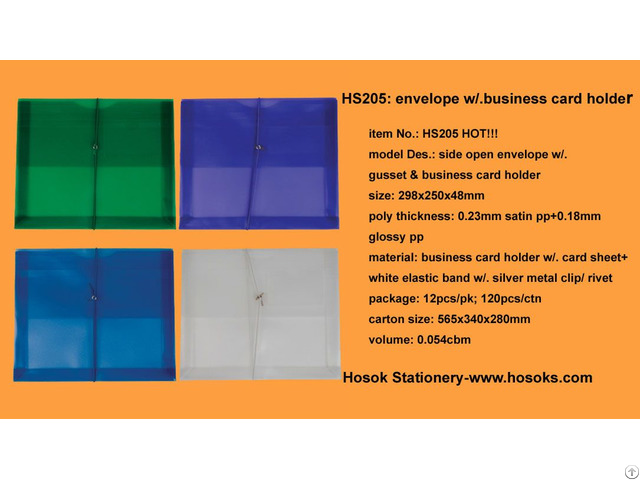 Hs205 Side Open Envelope W Gusset And Business Card Holder