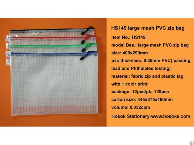 Hs149 Large Mesh Pvc Zip Bag
