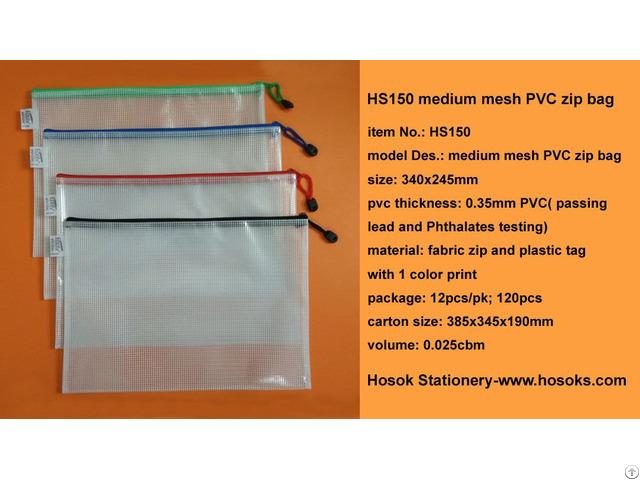 Hs150 Medium Mesh Pvc Zip Bag