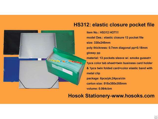 Hs312 Elastic Closure 13 Pocket Expanding File