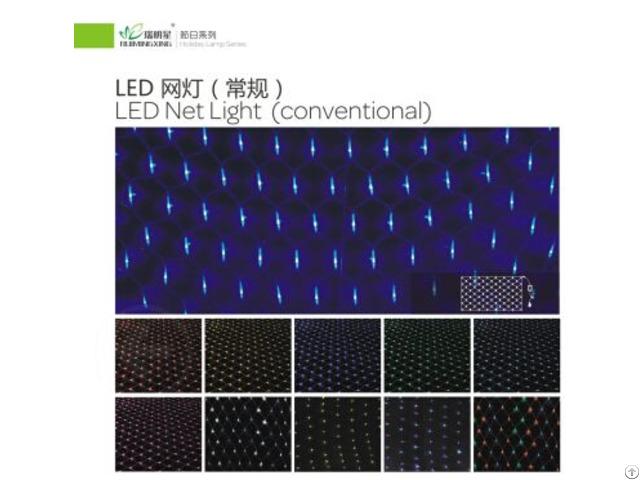 Zhongshan Raystar Net Lights 64leds Colorful 220v For Decoration