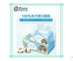 Spunlace Nonwoven Fabric For Dry Baby Wipes