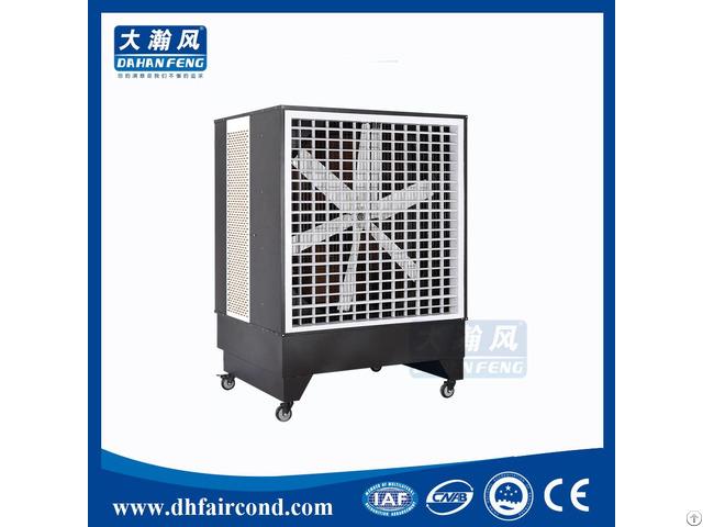 Industrial Pelonis Cooling Fan Floor Standing Sprayer Metal Body Portable Air Cooler Mist