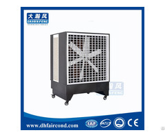 Industrial Pelonis Cooling Fan Floor Standing Sprayer Metal Body Portable Air Cooler Mist