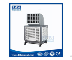 Hot Sale Best Price Pakistan High Rpm Metal Motor Bracket Myanmar Portable Evaporative Air Cooler