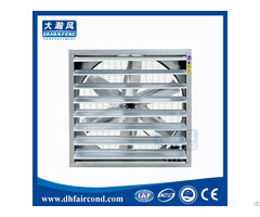 Thermostat Controlled Smoking Room Industrial Wall Mounted Exhaust Fan Malaysia