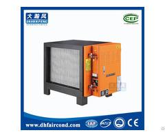 Sharp Sale Commercial Kitchen Cooling Oil Fume Esp Lampblack Electrostatic Precipitator Price