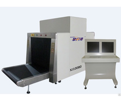 X Ray Baggage Scanner Xj10080