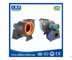 Mine Ventilation Small Radial Centrifugal Fan Blower M35
