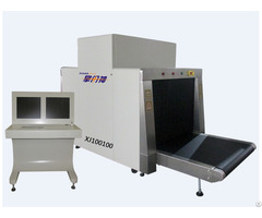 X Ray Baggage Scanner Xj100100