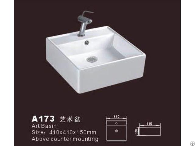 Square Bathroom Basin