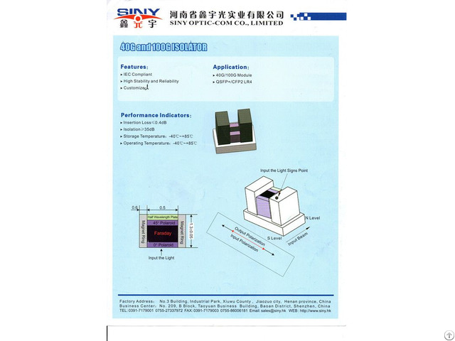 Free Space Fiber Optical Isolator For 40g 100g Module