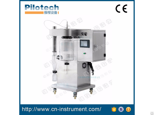 Lab Spray Dryer For Reasearch