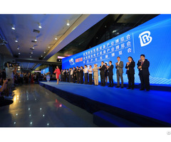 Baoan Industry Development Expo