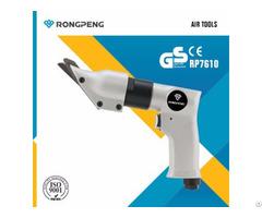 Rongpeng Air Shear Rp7610