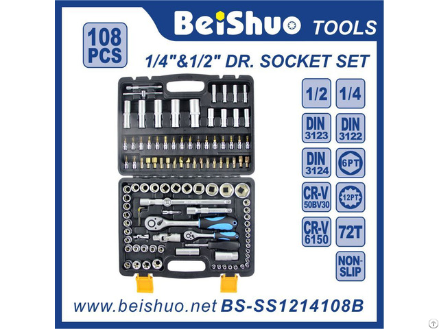 Bs Ss1214108 108 Pcs Hand Tool Set