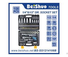 Bs Ss1214108 108 Pcs Hand Tool Set