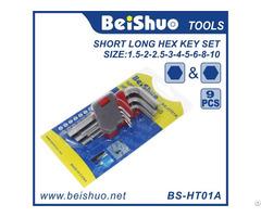 Allen Hex Key Wrench Set