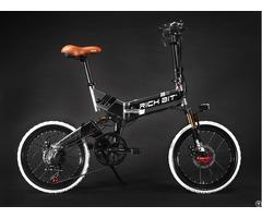 Folding Bike Bicycle