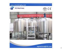 Beer Brewing Machine
