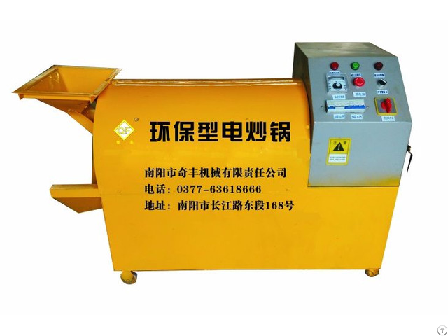 Nut Seed Bean Roasing Machine