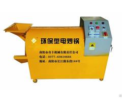 Nut Seed Bean Roasing Machine