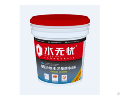Waterproof Coating For Wall And Floor
