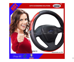 Car Cheap Steering Wheel Cover