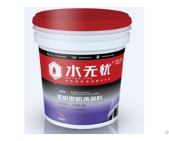 Waterproof Paint Coating Elvee K11