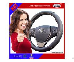 Genuine Leather Car Steering Wheel Cover