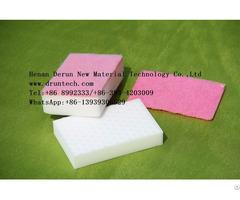 Derun Cleaning Eraser Foam Sponge