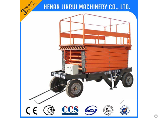 300kg Manual Small Platform Scissor Lift