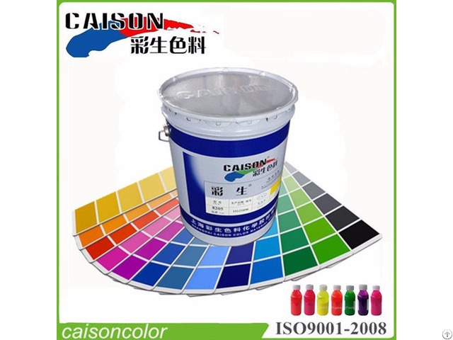Caison Pigment Paste Wastewater Reused Products