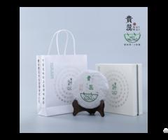 Guirui High Quality White Tea No Pesticides Residue Pass Eurofins Test