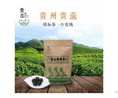 High Quality Silver Needle Tea No Pesticides Residue Pass Eurofins Test