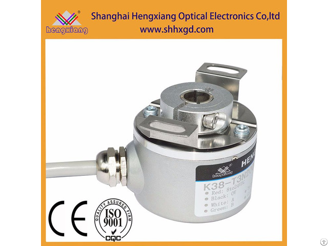 Hengxiang Blind Hole Optical Encoder Shaft 8mm Outer Diameter 38mm