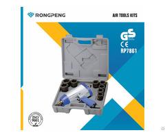 Professional Rp7861 12pcs Impact Wrench Kits