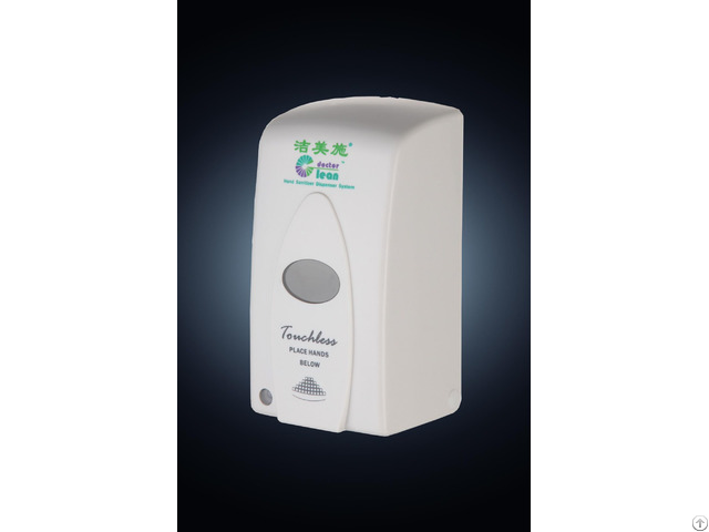 Touchless Soap Dispenser 500ml