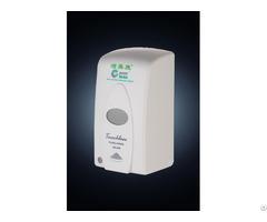 Touchless Soap Dispenser 500ml