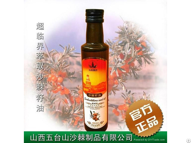 Herbal Products Wholesaler Seabuckthorn Seed Oil Hippophae Extract China Manufacturer