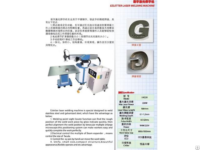 Ez Cnc Fiber Laser And Welding Machine