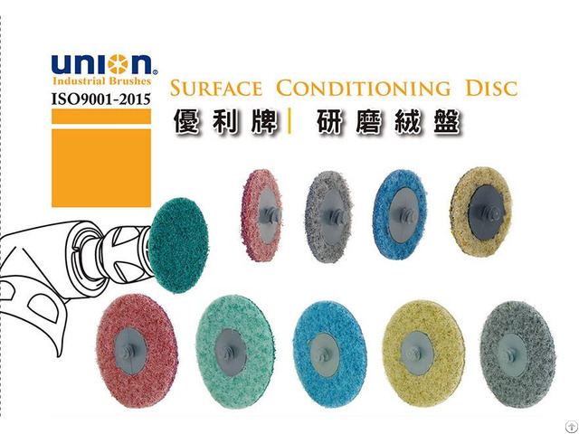 Surface Conditioning Disc